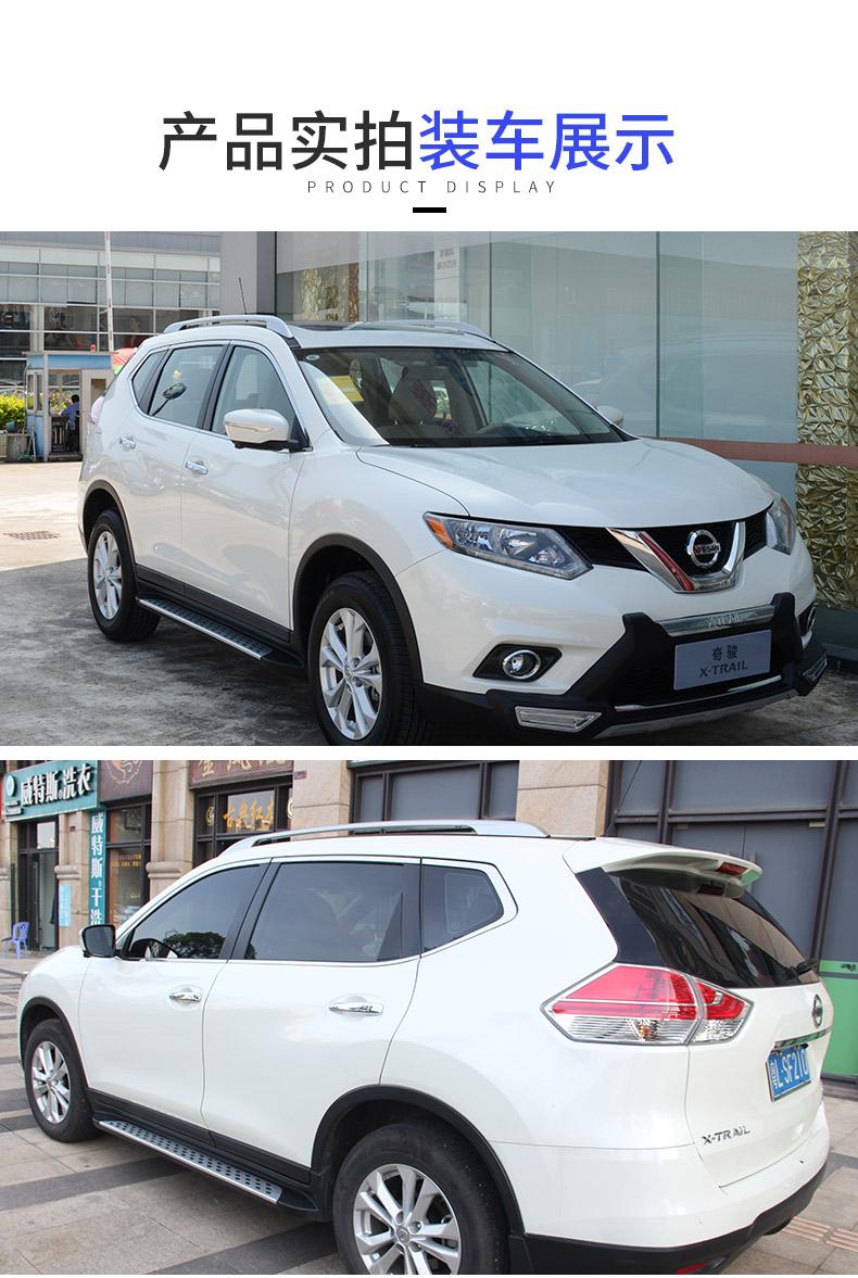 Thanh giá nóc xe Nissan X-Trail 2014 - 2019 - ảnh 18