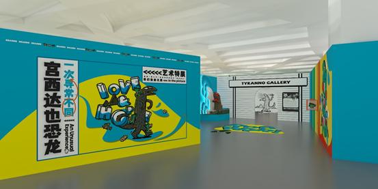 2021LOVE&HOPE宫西达也恐龙艺术特展 一厦门站