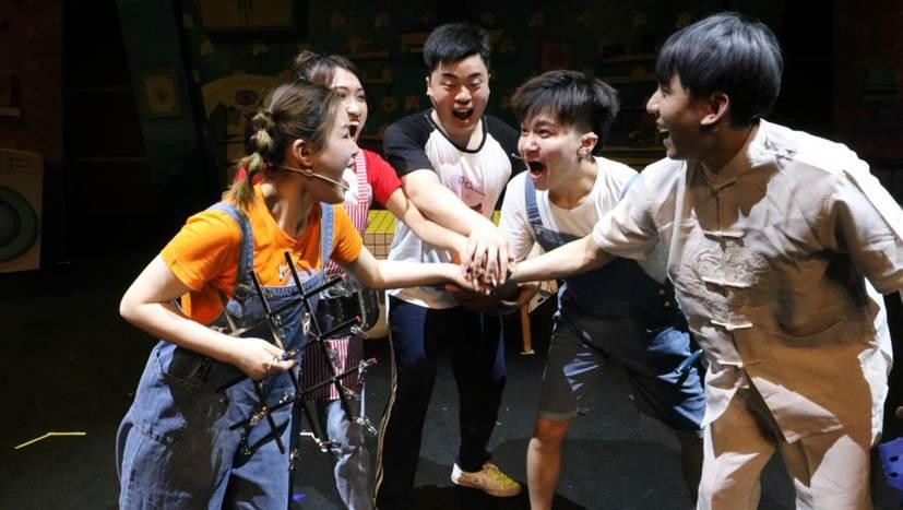 2021【小橙堡】趣味情景互动音乐秀《我是演奏家》-舟山站