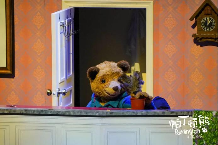 2021外百老汇亲子剧《帕丁顿熊之小熊当家》中文版-泉州站