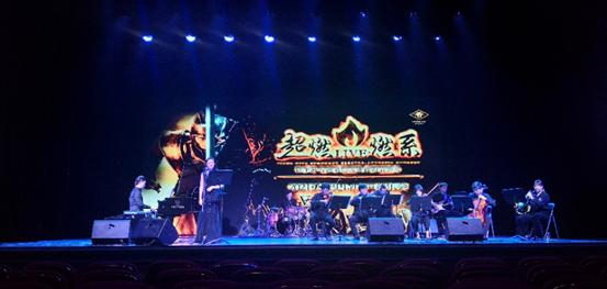 2021超燃音乐系-燃系英雄史诗钢琴电声音乐会《Victory》-青岛站