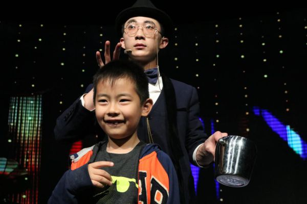 2021嘉年华:家庭互动喜剧魔术秀《百变魔逗秀》-武汉站