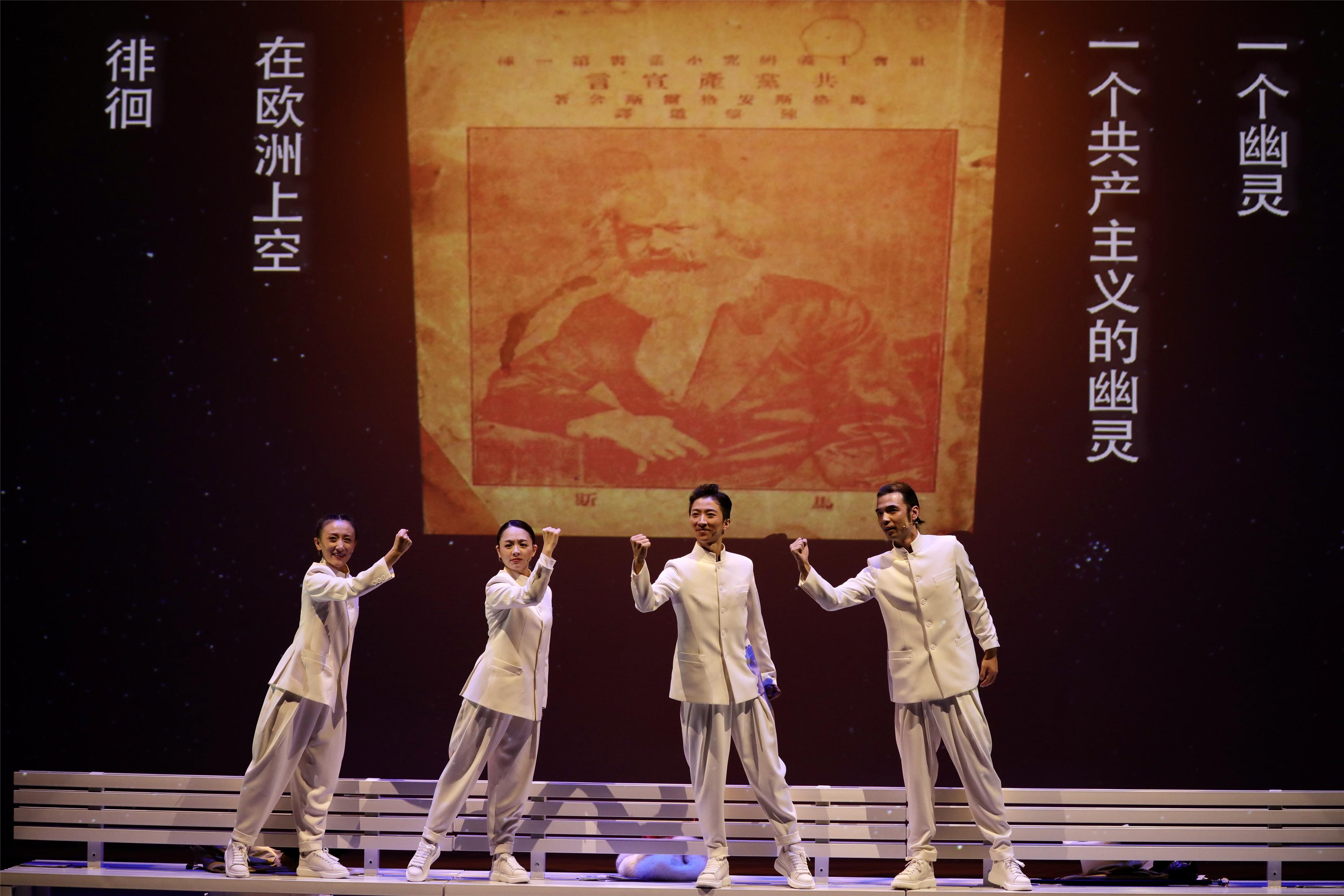 """2021北京儿艺--艺术导读""""遇见""""系列剧《遇见聂耳》-北京站"""