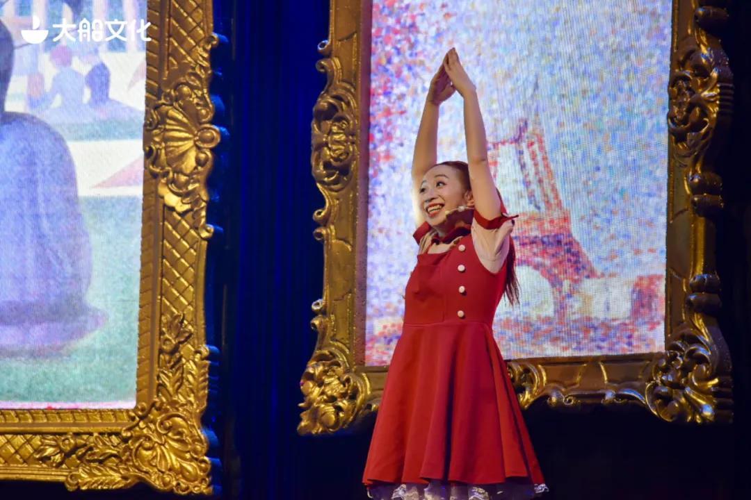2021法国艺术启蒙魔术剧《美术馆奇妙夜·星夜》中文版-景德镇站