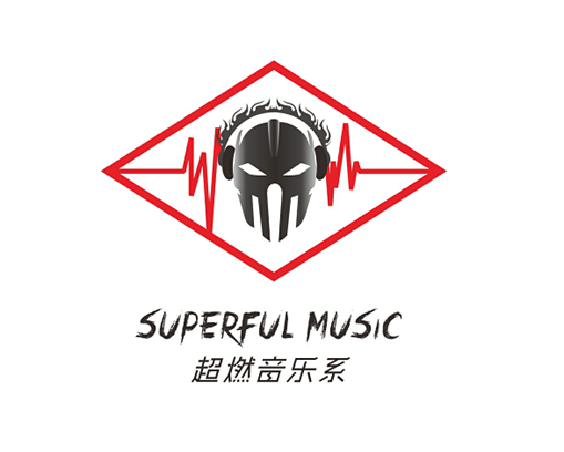 2021超燃音乐系-燃系英雄史诗钢琴电声音乐会《Victory》-哈尔滨站