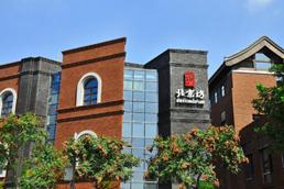 2021亲子季节主题视听音乐会《夏之物语》-北京站
