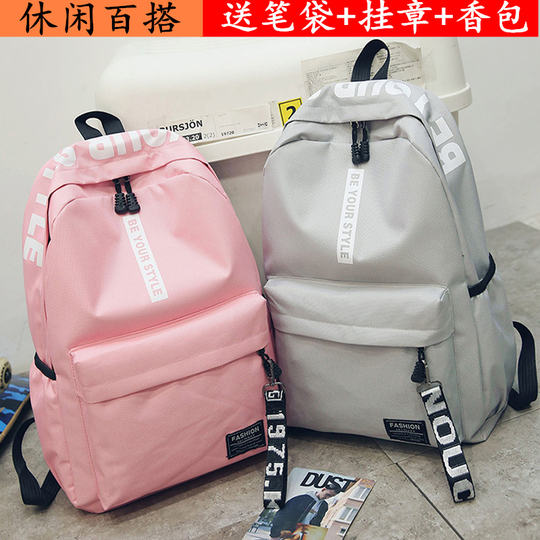 School bag female Korean version Harajuku ulzzang high school student computer bag large capacity backpack leisure travel backpack