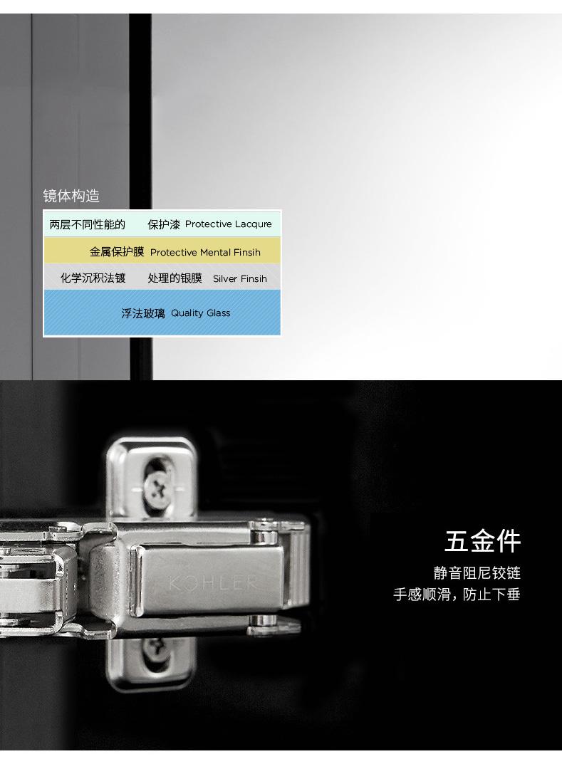 科勒-博纳-600mm、900mm浴室镜柜-tmall_07.jpg