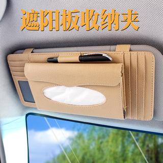 Чехлы и сумки для CD,  Автомобиль вешать козырька хранение крышка многофункциональный мешки автомобиль cd диск крышка клип очки полка карта клип ткань, цена 115 руб
