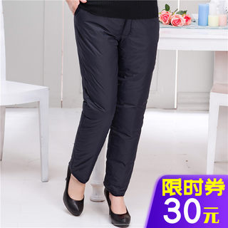 The elderly down pants female outer wear elastic waist thickened XL plus fat middle-aged mom pants winter trousers