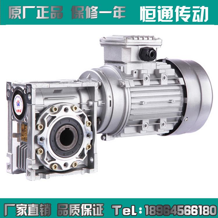 Червячный редуктор глиста nmrv редуктор коробки передач турбины редуктор с мотором трехфазного 380В вертикальный небольшой алюминиевый корпус