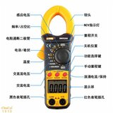 Digital Multimeter clamp meter precision capacitance refrigeration servicing significant number of frequency automatic clamp meter
