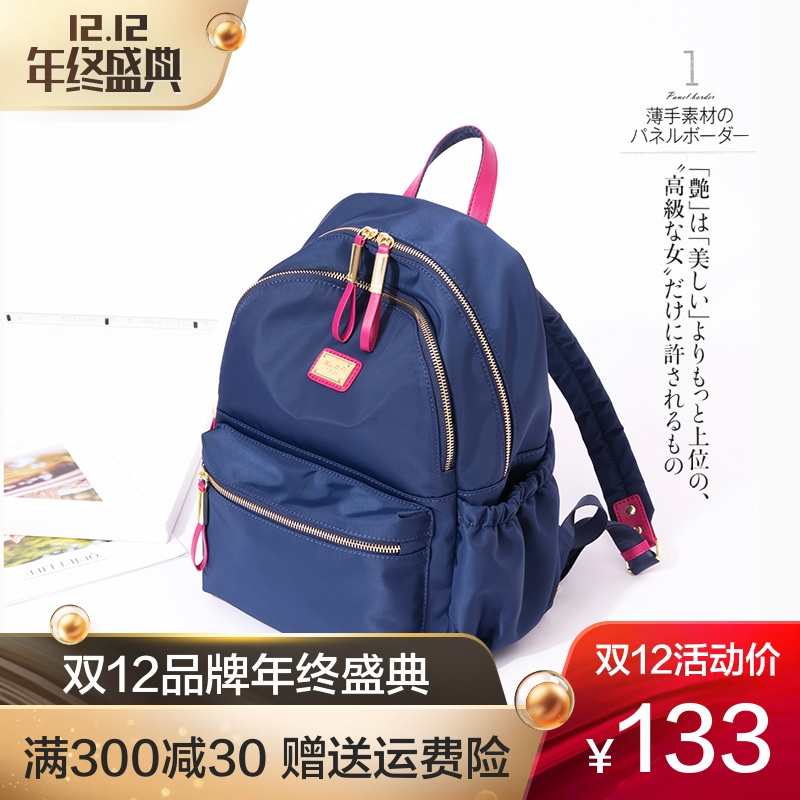 ec06bfbd2222 ... Satake 2018 new Oxford cloth backpack female Korean version of the tide  fashion canvas backpack wild ...