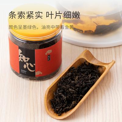 青钱柳茶叶糖尿饼病人糖尿人专用无糖精野生嫩叶非特级金钱柳茶