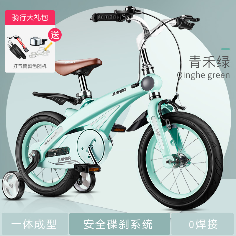 UPGRADE|SAFETY DISC BRAKE SYSTEM|GIFT PACKAGE|QINGHE GREEN