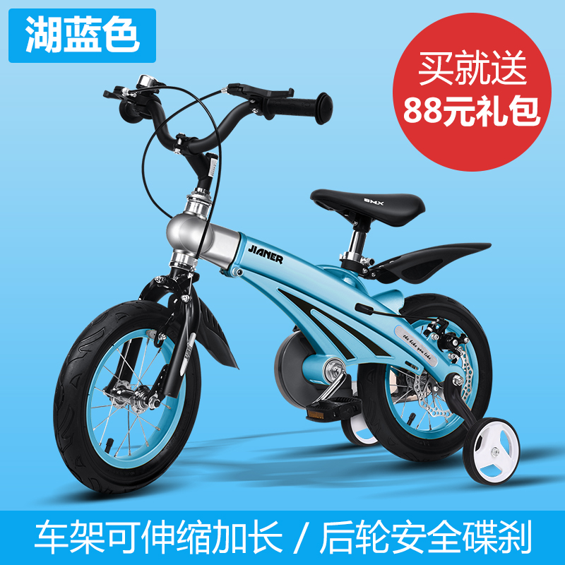 TELESCOPIC SECTION | REAR WHEEL DISC BRAKES | GIFT PACK - TIANHU BLUE