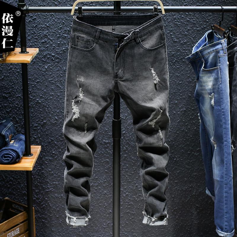 满99元可用50元优惠券夏季男装弹力破洞牛仔裤长裤