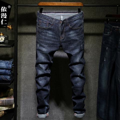秋冬季青年牛仔裤男生小脚裤直筒修身型弹力男裤休闲百搭潮流长裤