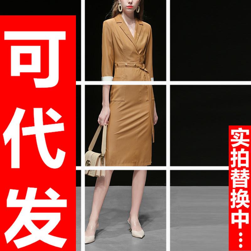 春装2020新款女装气质修身西装长裙裙子性感显瘦中长款风衣连衣裙