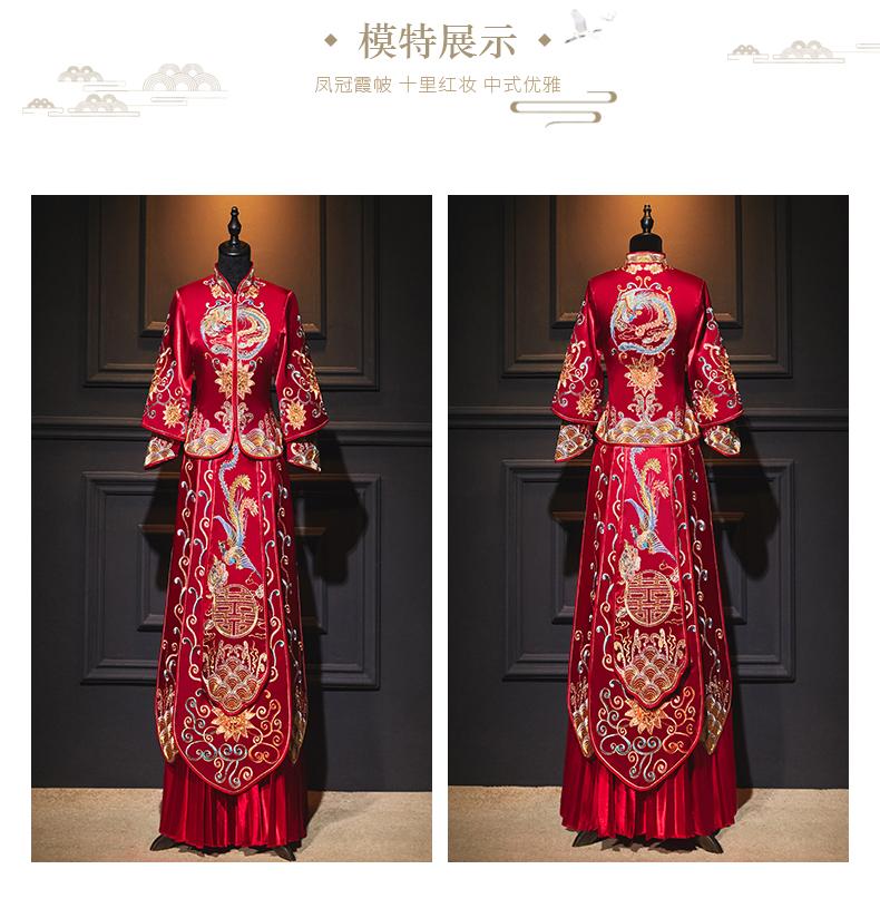 秀禾服新娘年新款夏季中式婚纱结婚礼服古装嫁衣龙凤挂秀禾女详细照片