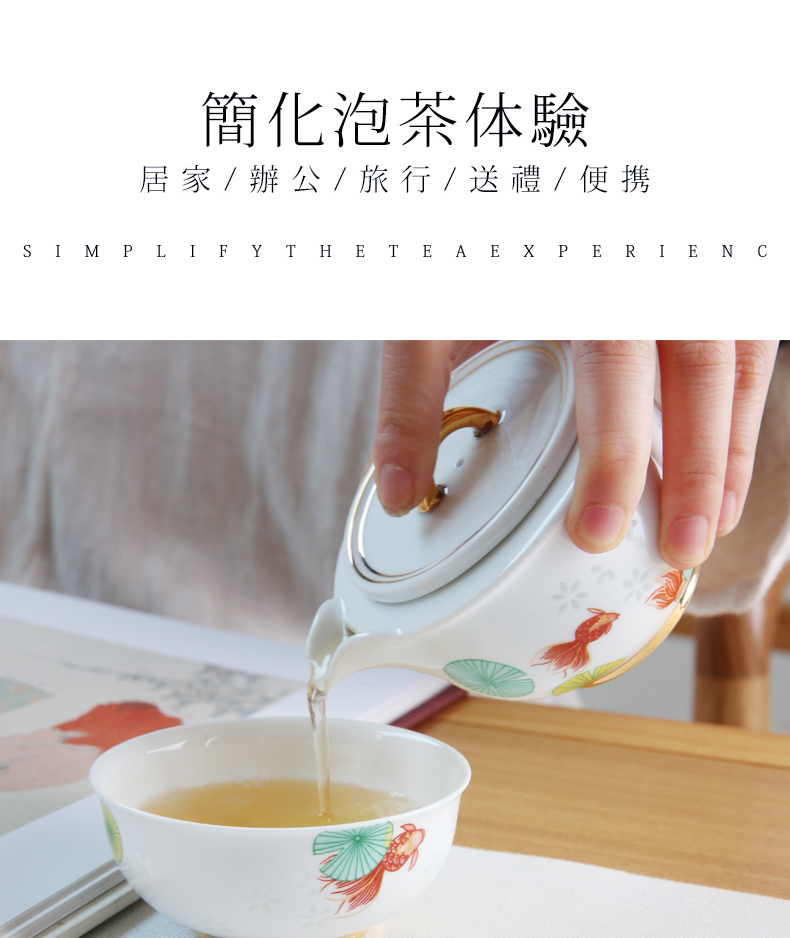 Jade cypress travel ceramic tea set suit portable is suing tourism a pot of a cup of exquisite porcelain teacup crack cup