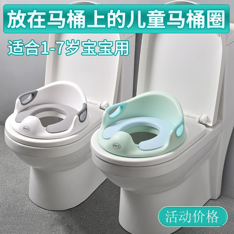 Strange Large Baby Children Toilet Seat Toilet Female Baby Child Pabps2019 Chair Design Images Pabps2019Com