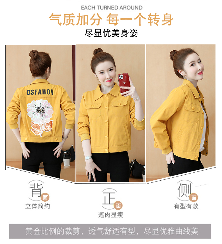 Fall 2020 New small fashion show high-length embroidered jacket lady-in-hand baseball shirt 41 Online shopping Bangladesh