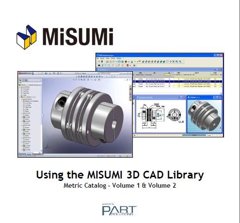 米思米MISUMI-2015-3D选型软件|solidworks标准件库