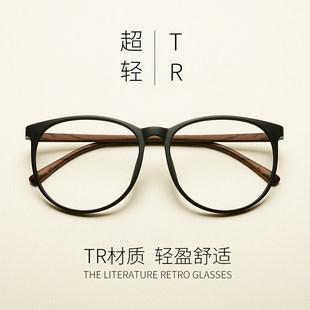 TR90 миопия с большой рамкой зеркало имеет Степень женский винтаж корейская  версия Сеть приливов красный Су Янь глаза зеркало полка мужской Литературная оправа для глаз