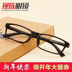 Của nam giới mô hình của phụ nữ siêu nhẹ TR90 kính khung kính khung full khung kính với cận thị kính sinh viên với kính