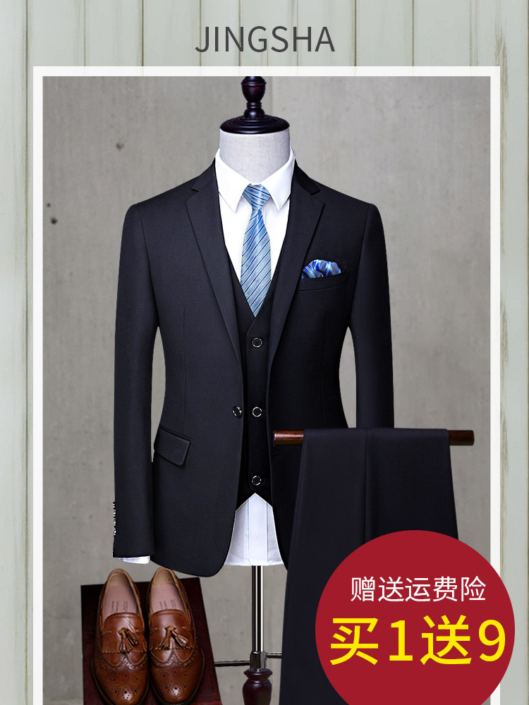 Business Suit Suit male groom clothing Korean men's wedding slim dress suit male suit dress wedding