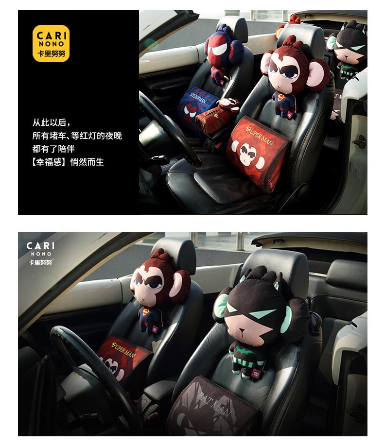 详情页-英雄猴头枕模板1_11.jpg