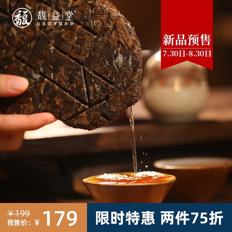馥益堂福鼎白茶寿眉茶叶2014年高白茶老品质茶饼100g*3饼老福荼
