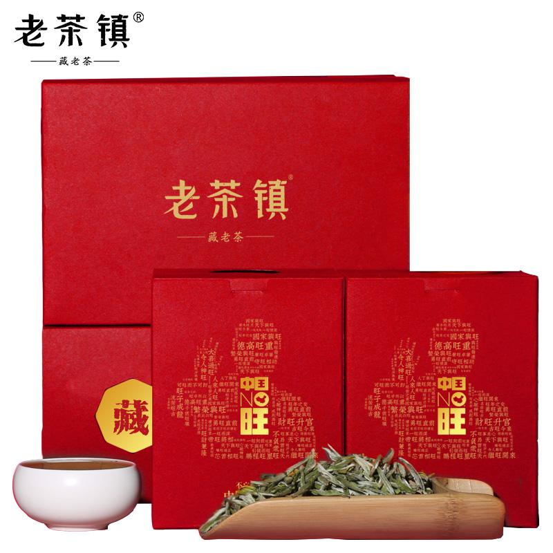 新茶白毫銀針特級 福鼎白茶 2018春茶茶葉320g
