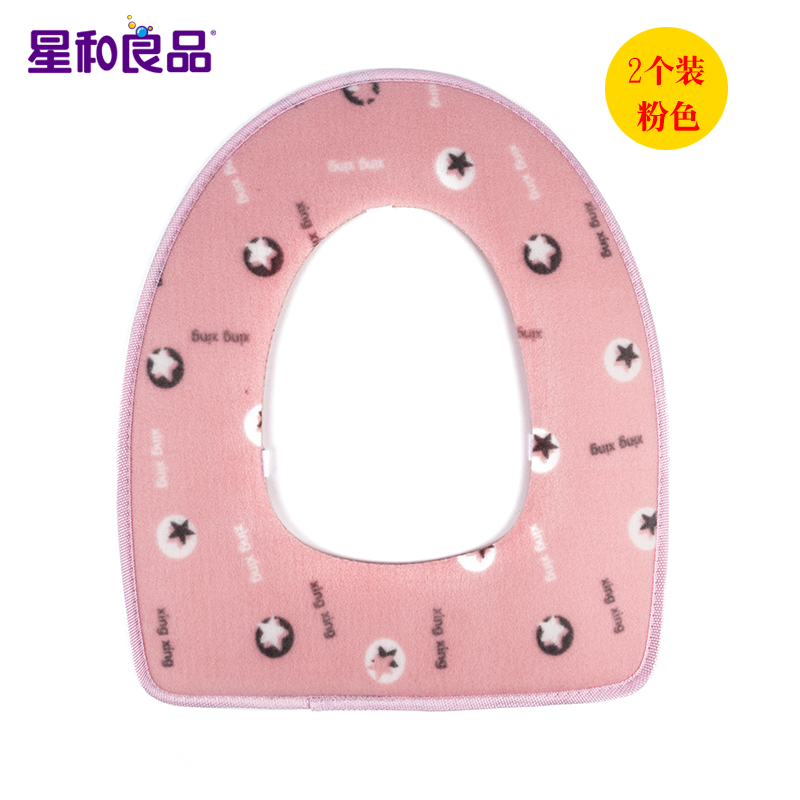 2 pack toilet seat cushion cover household toilet seat