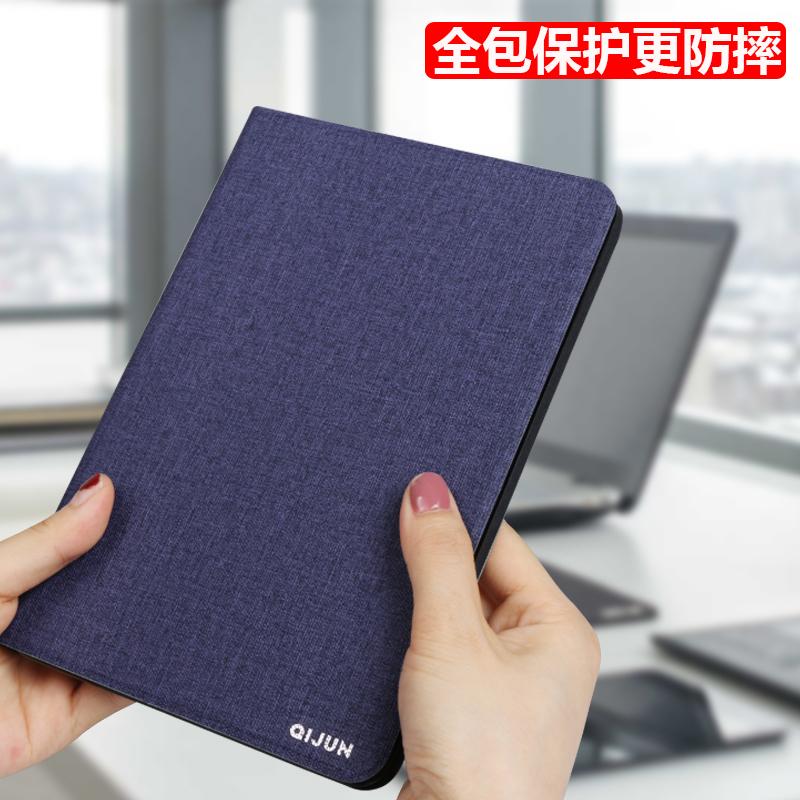 三星gtn5100平板皮套gt-n5100手机套n5110保护壳N5120外壳Note8.0