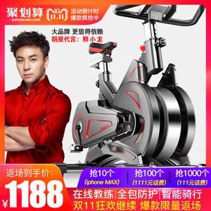 英尔健健身车家用超静音室内减肥脚踏运动自行车动感单车健身器材