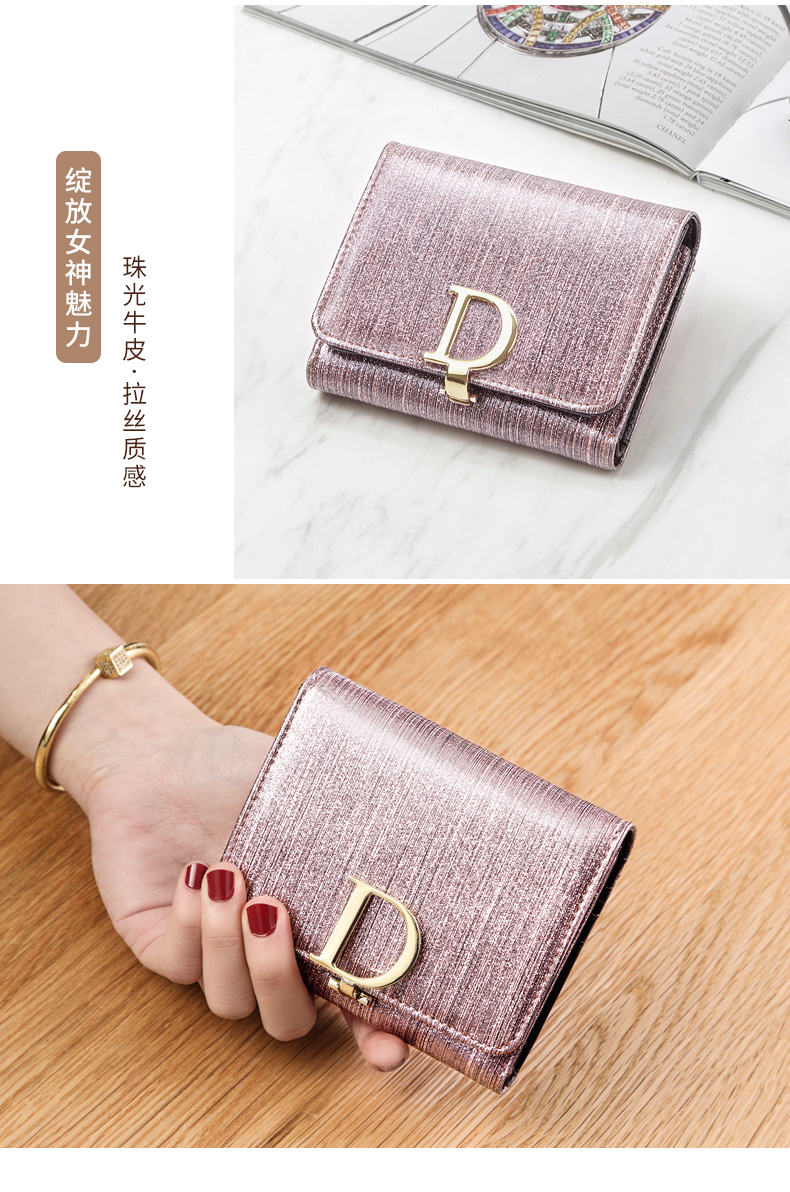新款时尚女士钱包女短款摺迭三折钱夹简约小零钱包真皮夹薄详细照片