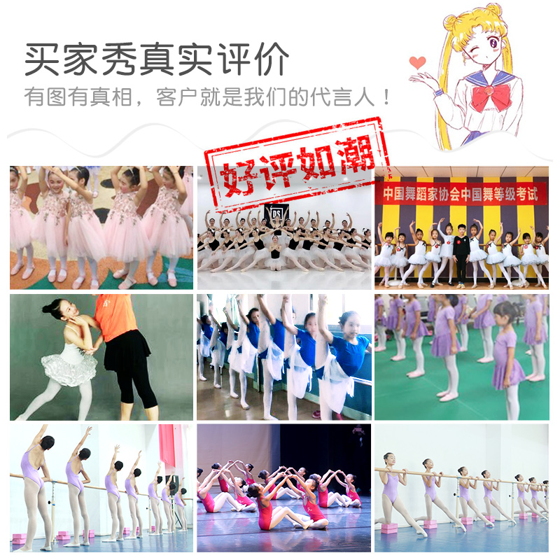 c7f540bfc58 ... Children s dance socks girls white pantyhose practice stockings  stockings stockings thin section summer leggings socks