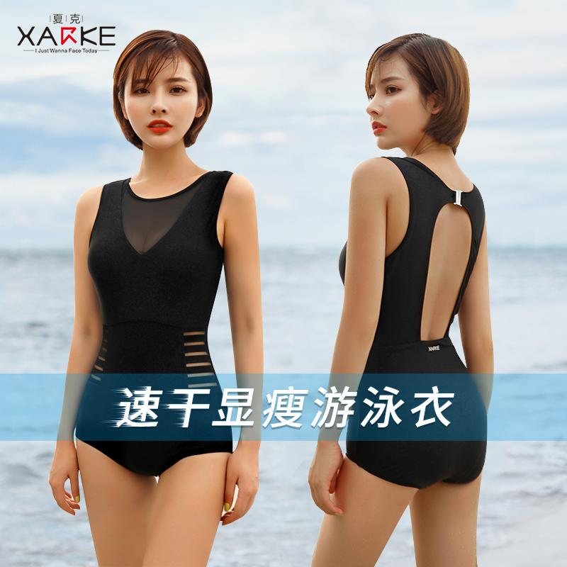 游泳衣女士连体三角保守运动款专业训练学生显瘦遮肚泡温泉游泳装