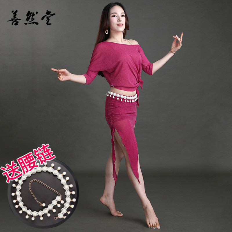 d0ff5934b USD 33.96] Belly dance shirt practice clothes beginners 2019 new ...