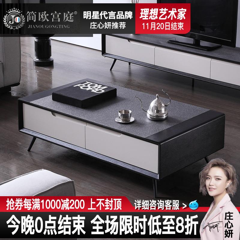 简欧宫庭北欧家具木实木简约小茶几白蜡客厅电视柜v家具成套户型
