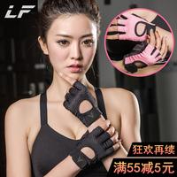 Фитнес перчатки женщина нескользящие спортивный перчатки мужской Летняя полая без пальцев Уход за йогой
