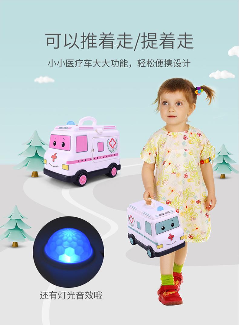 儿童小医生玩具套组扮家家酒医院护士医疗救护车男女孩听诊器工具箱详细照片