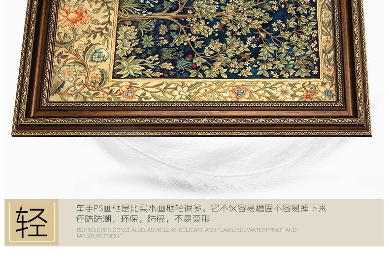 有框装饰画餐厅竖版过道壁画墙画玄关挂画图片