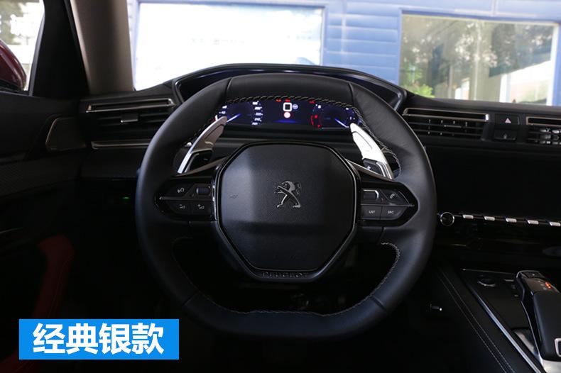 Lẫy chuyển số Peugeot 3008 All new và 5008 2018 - ảnh 11