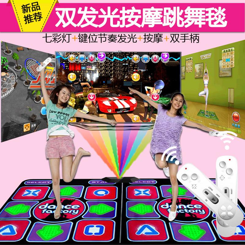 新款发光跳舞毯电视电脑两用双人无线抖音同款跑步体感家用游戏机