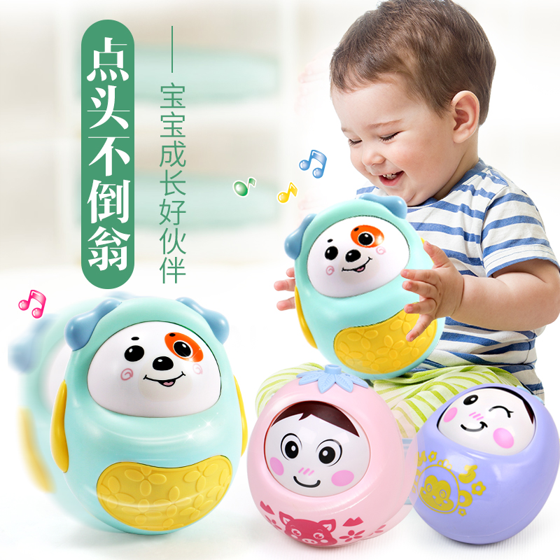 Usd 14 23 Baby Toys Tumbler 3 6 12 Months 7 Baby Less Than Weng