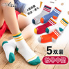 Children's socks cotton tube socks boys and girls 3-5-7 years old 9 big children spring and autumn thin baby socks autumn and winter