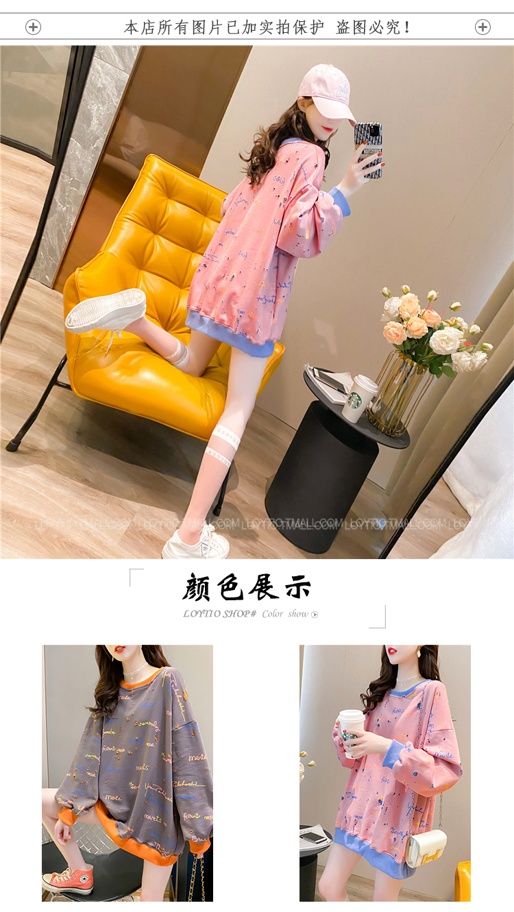 2020 autumn Korean version of the small fresh round collar set head guard dress women's net red loose lazy wind design feel bottom top 43 Online shopping Bangladesh